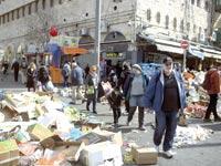 ירושלים, היום / צילום: ליאור מזרחי