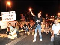 הפגנת דיירי דיור ציבורי / צילום: איל יצהר