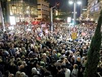 ההפגנה בתל אביב רוטשילד  / צילום: רויטרס