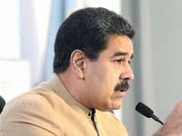 נשיא ונצואלה, ניקולס מדורו / צילום: בלומברג
