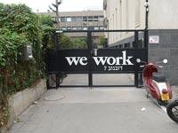 WeWork ברחוב דובנוב בתל אביב / צילום: איל יצהר