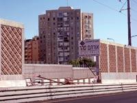 פרויקט של אורתם סהר בגוש דן/ צילום:תמר מצפי