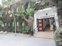 עיריית גבעתיים / צילום: איל יצהר