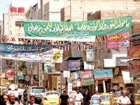 אזור סעידה זיינב בדמשק / צילום: בלומברג