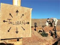 """אפגניסטן. """"אנחנו לא ננצח אבל גם הם לא"""" /  צילום: רויטרס"""