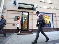 סניף של בנק אוטקריטי / צילום: רויטרס