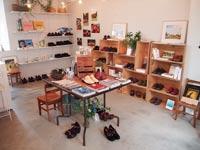 חנות טבע נאות בטוקיו / צילום: יחצ