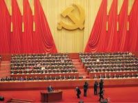 נשיא סין, שי ג'ינגפינג, נואם בפתיחת קונגרס המפלגה הקומוניסטית  / צילום: צילום: Damir Sagolj, רויטרס