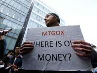 הפגנה בעקבות פשיטת הרגל של Mt.Gox  / צילום: רויטרס Toru Hanai