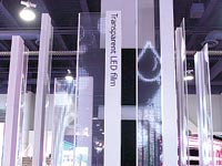 מסך תצוגה של LG/ צילום: יחצ