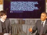 דיוויד קארפ עם ברק אובמה / צילום: רויטרס Adrees Latif