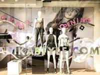 החנות בדיזנגוף סנטר /  צילום: ערן סלם