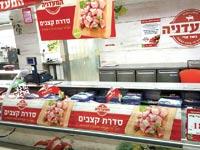 המותג הפרטי של רמי לוי בבשר / צילומים: יח``צ