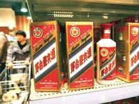 מוצרים של קווייצ'ואו מוטאי / צילום: China Daily CDIC , צילום: רויטרס