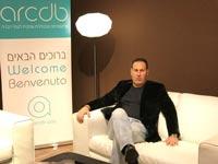 גיא גודס arcdb / צילום: אסף לוי