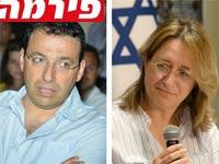 אילנה דיין, רביב דרוקר / צילום: מארק ניימן-לע''מ, תמר מצפי