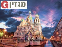 כנסיית הדם השפוך במוזיאון ההרמיטאז' / Shutterstock | א.ס.א.פ קריאייטיב