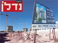 שכונה חדשה בבאר שבע / צילום אילוסטרציה: אייל פישר
