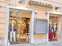 סניף של סטפנל. סובלת מחוסר רווחיות ומנטל חובות כרוני / צילום:  Shutterstock