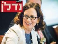 רחל עזריה / צילום: שלומי יוסף