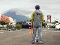 הר פוג'י ביפן / צילום: בלומברג