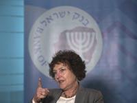 דוח אחד, שתי פרשנויות: מבולבלים? גם בנק ישראל