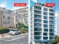 55 דירות ישנות במקום 20 דירות ישנות ברמת גן / צילום: חברת אלמוג; הדמיה: ארתור יוספוב