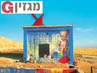 כפר אמנים / צילום: באדיבות האמנים ברוש הבקעה
