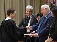 """טקס השבעת שופטים / צילום: מארק ניימן - לע""""מ"""