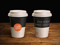 קפה קפה / צילום: סטודיו קפה קפה