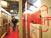 מתחם של חברת עליבאבא / צילום: רויטרס China Stringer Network