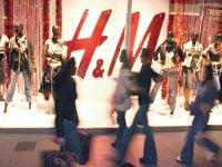 סניף של H&M ב מיניסוטה / צילום: בלומברג
