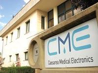משרדי קיסריה אלקטרוניקה רפואית / צילום: גיל ארבל