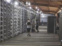 מתקן לכריית  ביטקוין בסין / צילום: בלומברג
