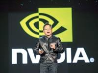 Nvidia / צילום: בלומברג