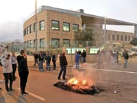 הפגנת עובדי טבע בירושלים  /  /  צילום: Ammar Awad, רויטרס