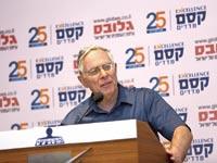 פרופסור גדעון ביגר / צילום: שלומי יוסף