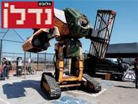 רובוט באתר בנייה / צילום: רויטרס