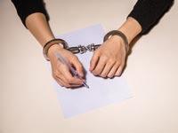 הסדר טיעון נפוץ במיוחד בעבירות פליליות / צילום:Shutterstock/ א.ס.א.פ קרייטיב