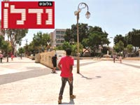 כיכר המייסדים / צילום: עודד קוטוק ואיריס קשמן