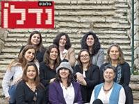 עשר הנשים הבכירות במינהל / צילום: ליאור מזרחי