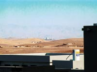 הקריה הגרעינית בדימונה. בעיה של הפליה בין עובדים / צילום: רפי קוץ