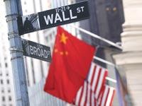 דגל סין בוול סטריט. הרוכשות הסיניות שנחשבו לאמינות מאבדות גובה / צילום: רויטרס