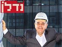 דני מריאן / צילום: שלומי יוסף