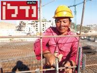 פועל סיני בישראל  / צילום: עמר עווד, רויטרס