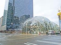 המטה של אמזון בסיאטל./ צילום::Shutterstock/ א.ס.א.פ קרייטיב