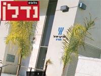 אפריקה ישראל במשתלה / צילום: עיריית תל אביב