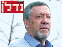 משה גליק / צילום: שלומי יוסף