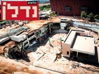 החניון לאחר הקריסה / צילום: שלומי יוסף