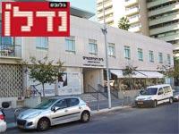 """בית העיתונאים ברחוב קפלן בת""""א / צילום: יח""""צ"""